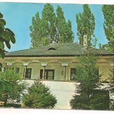 Carte postala(marca fixa)-PLOIESTI-Casa muzeu - Carte Postala Muntenia dupa 1918, Necirculata, Printata