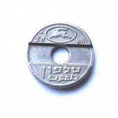 ISRAEL FISA / JETON VECHI TELEFON - 20 mm ** - Jetoane numismatica