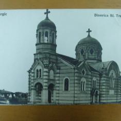Carte postala Bazargic Biserica Sf. Treime