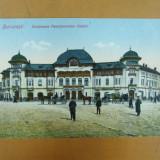 Carte postala Bucuresti Societatea functionarilor publici