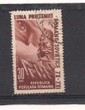 (No3)timbre-Romania- 1950-L.P.271- Luna prieteniei romano-sovietice - stampilata, Stampilat