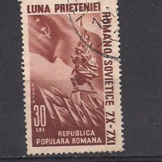 (No3)timbre-Romania- 1950-L.P.271- Luna prieteniei romano-sovietice - stampilata