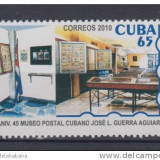 CUBA 2010, A 45 aniversare a Muzeului Postal, serie neuzata, MNH, Nestampilat