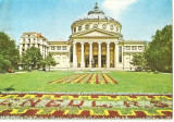 CPI (B3199) BUCURESTI. ATENEUL ROMAN, EDITURA MERIDIANE, NECIRCULATA, TIMBRU, Fotografie