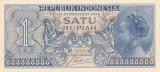 Bancnota Indonezia 1 Rupie 1956 - P74 UNC