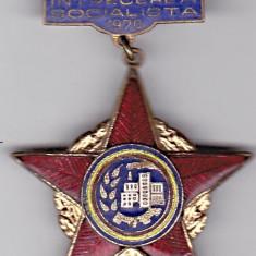 Insigna  Fruntas in Intrecerea Socialista 1970