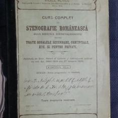 Vasile Vlaicu CURS COMPLET DE STENOGRAFIE ROMANEASCA ed. a ii-a Ardealul 1920 - Carte veche