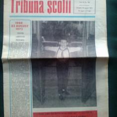 Revista  TRIBUNA SCOLII Nr. 106 / 1973