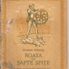 (C4338) ROATA CU SAPTE SPITE DE DOMINIC STANCA, editura ESPLA, 1957, COLECTIA ALBINA - Roman