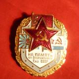 Insigna Militara URSS -In onoarea Armatei, h= 4, 2 cm