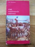 JEAN STAROBINSKI - 1789. EMBLEMELE RATIUNII (Meridiane, 1990), Alta editura