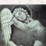 INGERUL DE GIPS de NICOLAE BREBAN VOLUMUL 2 - Roman, Anul publicarii: 1997
