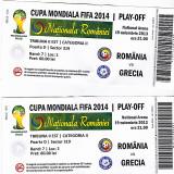 Pentru colectionari, bilet meci Romania - Grecia, baraj 19 noiembrie 2013