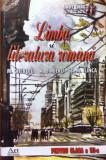 LIMBA SI LITERATURA ROMANA PENTRU CLASA A VII-A - Cheroiu, Dimieru, Ilinca, Art