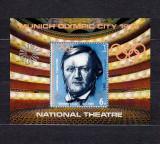 Yemen 1972 - Sheakespeare - Opere de teatru - colita  MNH