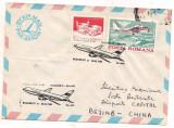 Plic ocazional (aerofilatelie)  - PRIMUL ZBOR BUCURESTI-BEIJING  30-03-1989, Dupa 1950