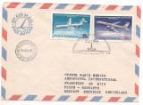 Plic ocazional-(aerofilatelie)  - PRIMUL ZBOR BUCURESTI-FRANKFURT 01-11-1976, Dupa 1950