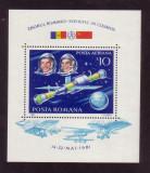 Romania L1032 Zbor comun cosmos romano-sovietic -colita dantelata 1981