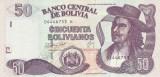 Bancnota Bolivia 50 Bolivianos L.1986 (2007) - P235 UNC