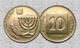 ISRAEL 10 AGOROT 1985, Asia