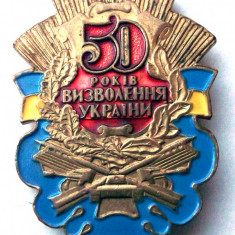 UCRAINA UKRAINA INSIGNA MILITARA ANIVERS 50 ANI ELIBERARE, ALAMA, 33 x 43 mm **, Europa