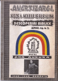 VOCEA NOULUI IERUSALIM