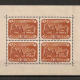 Ungaria.1947 Zua marcii postale-coala mica SU.96