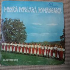 Ana pacatius Muzica Populara electrecord romaneasca banateana disc vinyl single, VINIL