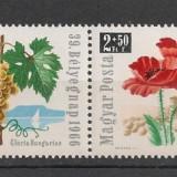 Ungaria.1966 Ziua marcii postale-streif SU.164 - Timbre straine