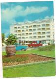 Carte postala(ilustrata)-BIRLAD-Sediul ONT