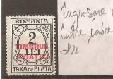 TIMBRE 97d, ROMANIA, 1931, TAXA DE PLATA, TIMBRUL AVIATIEI, 2 LEI, EROARE, INGROSARE INTRE CADRE, LATURA DREAPTA, CURIOZITATE, VARIETATE, ERORI, ECV