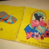 PERIPETIILE ALISEI IN TARA OGLINZII , 1971 /aiuritul99