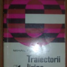MIHAIL PETROVEANU-TRAIECTORII LIRICE'74:Dimov/M.Ivanescu/G.Naum/Nichita Stanescu