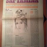 Ziarul saptamana 13 august 1982