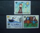 FEROE 1979 - PICTURI REALIZATE DE COPII, serie nestampilata  N82