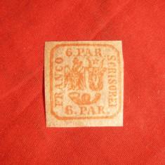 Timbru 6 Parale Principatele Unite 1864 - Fals de Epoca - Timbre Romania