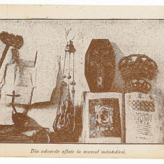 547 - Bucovina, Suceava, Monastery PUTNA, muzeum - old postcard - unused - Carte Postala Bucovina 1904-1918, Necirculata, Printata