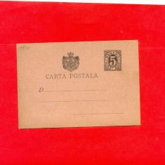 CP-10=ROMANIA 1885 Carte postala 5 bani necirculata