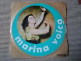 MARINA VOICA Las Palabritas Flor De Azalea disc single vinyl muzica pop usoara, VINIL, electrecord