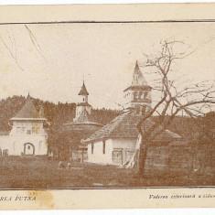 498 - Bucovina, Suceava, Monastery PUTNA - old postcard - unused - Carte Postala Bucovina 1904-1918, Necirculata, Printata