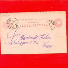 CP-11=ROMANIA 1882 Carte postala 10 bani circulata de la Falticeni -Viena