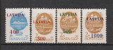 Letonia.1991 Timbre URSS-supr.  SL.96