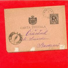 CP-9=ROMANIA 1885 Carte postala 5 bani circulata Braila-Bucuresti