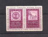 No(2)timbre-Romania 1958--CENTENARUL MARCII POSTALE ROMANESTI-vinieta, Nestampilat