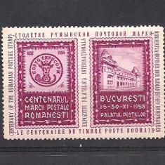 No(2)timbre-Romania 1958--CENTENARUL MARCII POSTALE ROMANESTI-vinieta, An: 1968, Nestampilat
