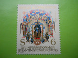 HOPCT AUSTRIA   CONGRESUL INTERNATIONAL DE BIZANTOLOGIE 1981 -1 VAL  MNH  430 G