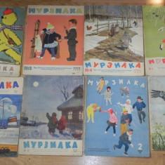 REVISTE PENTRU COPII. IN LIMBA RUSA nr din 1959, 1967 - Carte de colectie