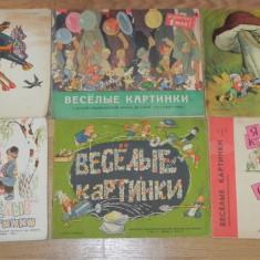 REVISTE PENTRU COPII. IN LIMBA RUSA 1959 - 1967 - Carte de colectie