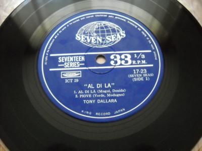 TONY DALLARA: AL DI LA (EP vinil cu 4 piese) disc mic vechi, MADE IN JAPAN foto