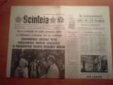 scanteia 5 august 1982-intalnirea dintre ceausescu si presedintele rep. sudaneze
